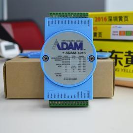ADVANTECH研华远程6路热电阻输入�AG官方下载AG官方下载AG官方下载?�ADAM-4015