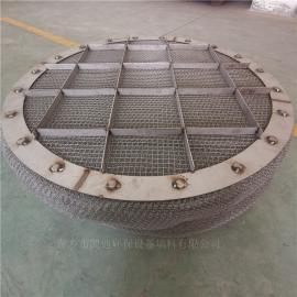凯迪金属丝网除沫器除雾器废气处理装置304根据客户要求制作