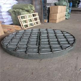凯迪金属丝网除沫器气液分离装置可定制DN300~DN5200