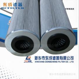 东成滤器液压油滤芯V4051B7C05V4051B7C10