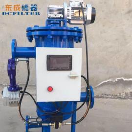 东成滤器全自动自清洗过滤器DN200DN250