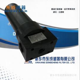 东成滤器YPH060压力管路过滤器质量保证 YPH060