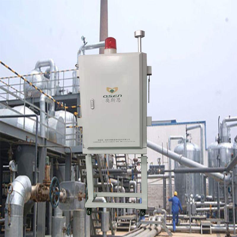 奥斯恩OSEN-VOCs厂界无组织排放防爆款VOCs监测系统