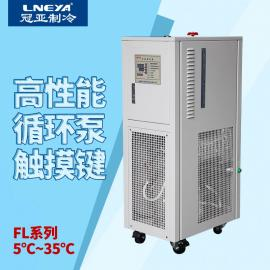 冠亚工业高温冷水机组保养说明FL-800N