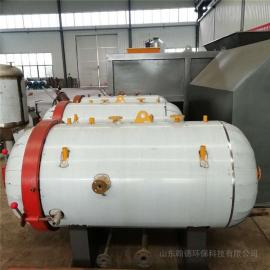 翰德死鸡300KG无害化处理湿化机HDXHJ-300