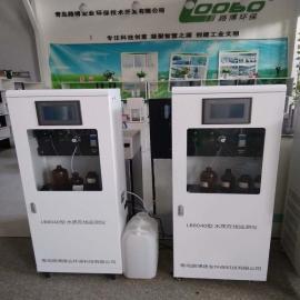 路博氨氮在线分析仪COD,总磷,总氮 在线检测仪LB-SLM