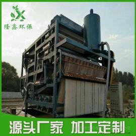 煤nituo水设bei 污nituo水处理设bei 带式压lv机pin质baozheng-隆鑫环bao