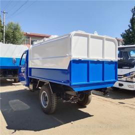 蓝牌垃圾车微型挂桶垃圾车小型垃圾运输车