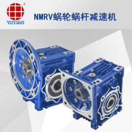 雨田电机 NMRV050涡轮减速机.50型铝壳减速�CRV50