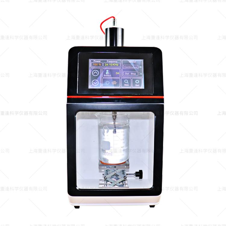 方需一体式超声波处理器 均质机 萃取仪NE-2500Z