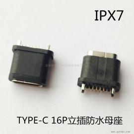 ALT-USB 3.1 TYPE-C-180度li式16Pquancha板母zuo LCPjiaoxin 防shui等jiIPX7
