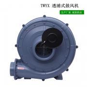 全风TB-150-7.5H隔热鼓风机 透浦式中压风机5.5KW离心风机