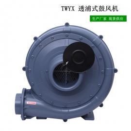 全风TB-150-7.5Hgere鼓风机 透�zhi街�ya风机5.5KW离心风机