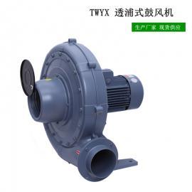 全风TB-125-3蜗niushi风机2200Wtou浦shizhongya鼓风机