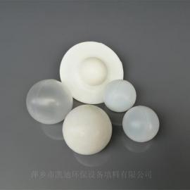 凯迪液面覆盖球抑制液体挥发 �;に�质环保填料