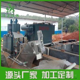 污泥脱水处理设备叠螺式污泥脱水机 质量可靠-隆鑫环保