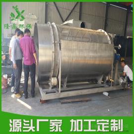 固液分离设备 100吨出口尼日利亚不锈钢旋转除污机 微滤机-隆鑫环保
