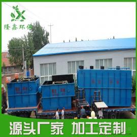 50立方养鸭厂污水处理设备 养鸭场废水处理设备 质量可靠-隆鑫环保