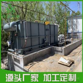 50立方高浓度有机废水处理设备 高浓度污水处理设备-隆鑫环保