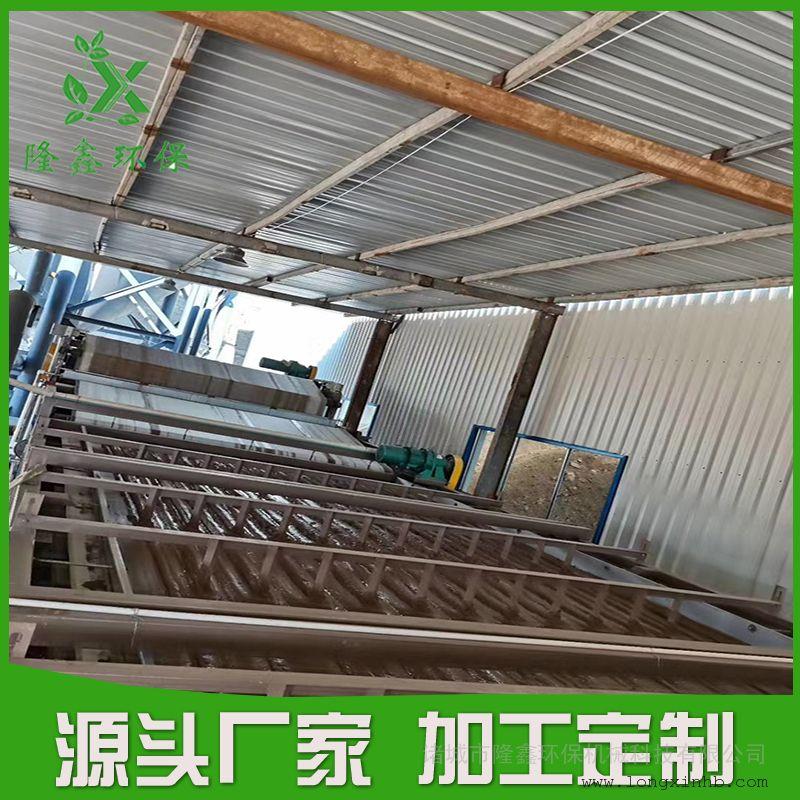 污泥脱水处理设备 污泥脱水机 质量可靠-隆鑫环保