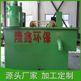 涡凹气浮机 涡凹气浮设备 �fen时Vぁ�―隆鑫环保