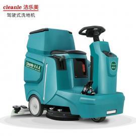 洁乐美A5L工业驾驶式洗地车工厂车间地库擦地车工业全自动驾驶式洗地机