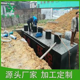 农村生活一体化污水处理设备-隆鑫环保