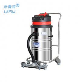 �zhi战啵�LEPUJ)80L工chang车间zhuan用手推式da功率工业吸尘器LP368T