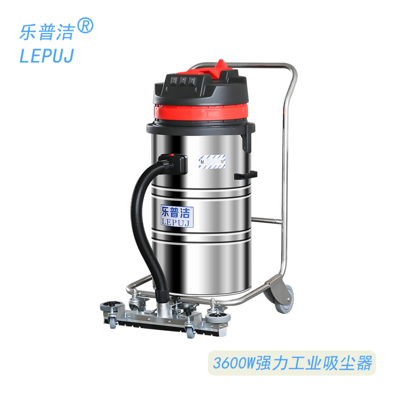 �zhi�jie(LEPUJ)仓库chu尘用大gong率移动shi工业吸尘器LP368T