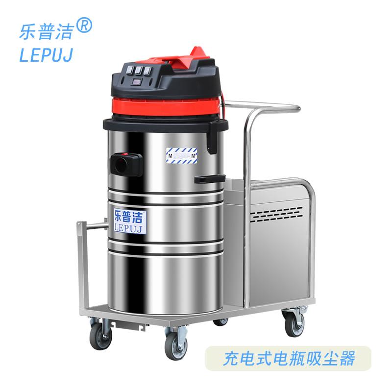 乐普洁(LEPUJ)工厂车间专用手推式大功率80L工业吸尘器LP80T