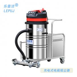 �zhi战啵�LEPUJ)锂电池手推式吸粉尘zhuang修da磨1500W工业用工业吸尘器LP80T