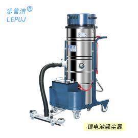�zhi战啵�LEPUJ)手推式锂电池吸粉尘zhuang修da磨工业用吸尘器LP100T