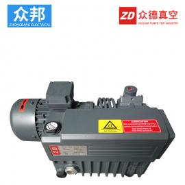 ZD众德油润滑风泵 真空机吸塑机用旋片式真空泵 0.75KW 20m3/hV0021B