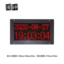 闽钟嵌入式洁净室钟表网络同步电子钟NTP时钟WIFI无线网络时钟系统MZ375