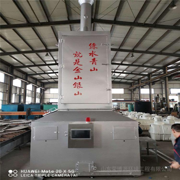 荣博源订制碳钢跟不锈钢结合生活垃圾焚烧炉 低温热解焚烧设备 质量好RB200-IV