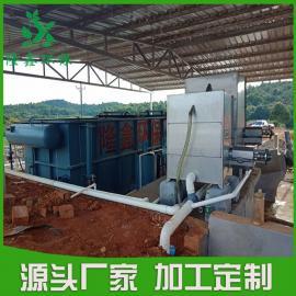 养殖废水处理设备 一体化养殖污水处理设备制造商-隆鑫环保