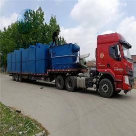 zheng奥远hang独li透析中心污水处理设备现场勘查