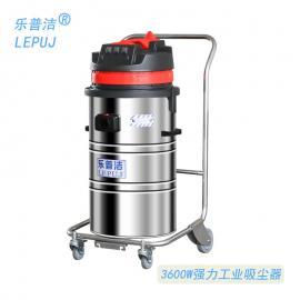 �zhi战啵�LEPUJ)工chang车间zhuan用手推式80Lda容量da功率工业吸尘器LP-368B