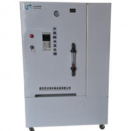汉风医院杀菌消毒除异味次氯酸消毒液制造器消毒液生产设备HSI-500