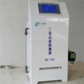 污水�理�O�湎�毒�┩都悠鞫�氧化氯�l生器全自�泳��消毒器HF-100�h�L