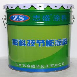 志盛复合陶瓷高温防腐涂料耐强酸防腐漆ZS-822