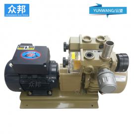 云望真空泵 电机0.75KW WZB25-P-V/VB25立方泵 复合型气泵