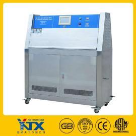 亚诺天下紫外老化试验箱YN-UV-A