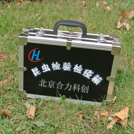 he力ke创昆虫jianyanjianyi工ju箱 疾控中心工ju专用箱HL-KJX