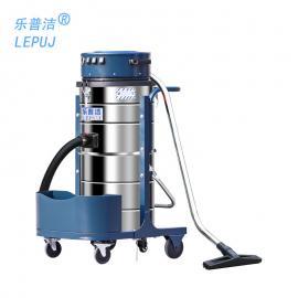 �zhi战啵�LEPUJ)手推式吸粉尘zhuang修da磨工业用da容量100L工业吸尘器LP3690