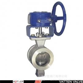 VATTEN硬密封电动V型调节阀 耐腐蚀STL喷涂V型球阀VT2IEF33A
