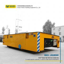 PERFT车间无轨地平车 搬运涂装装备无轨胶轮车 搬运设备台车BWP