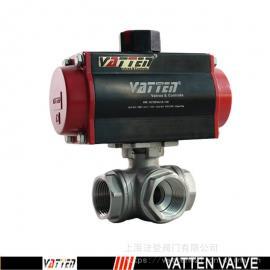 VATTEN气动螺纹换气阀 三通分liu合liu球阀VT2DDN33A