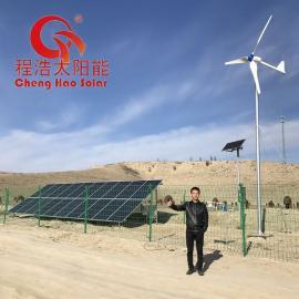 程浩太阳能1000w 2000w家用风光互补发电机CH-FG-1.5KW