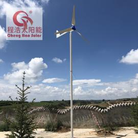 程浩太阳能太阳能教学系统 风光互补发电系统 光伏车棚